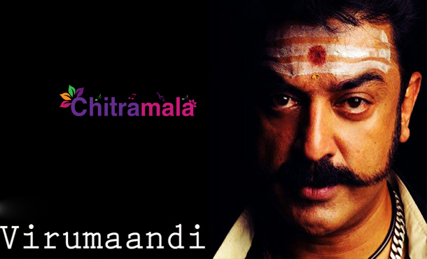 Kamal Hassan in Virumaandi