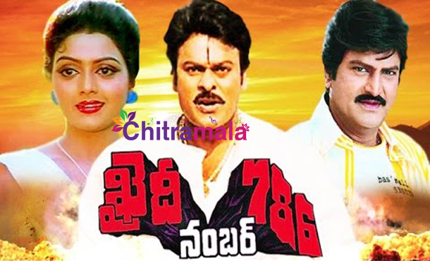 Mohan Babu in Khaidi No 786
