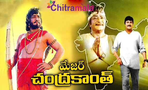 Mohanbabu in Major Chandrakanth