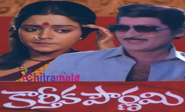 Sobhanbabu in Kartheeka Pournami