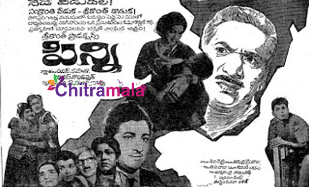 Sobhanbabu in Pinni