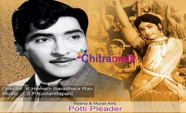 Sobhanbabu in Potti Pleader