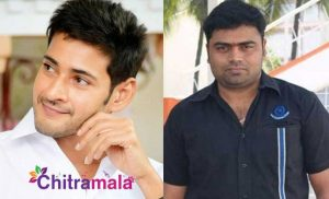 Vamshi and Mahesh Babu Movie