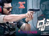 Dhruva Twitter Review