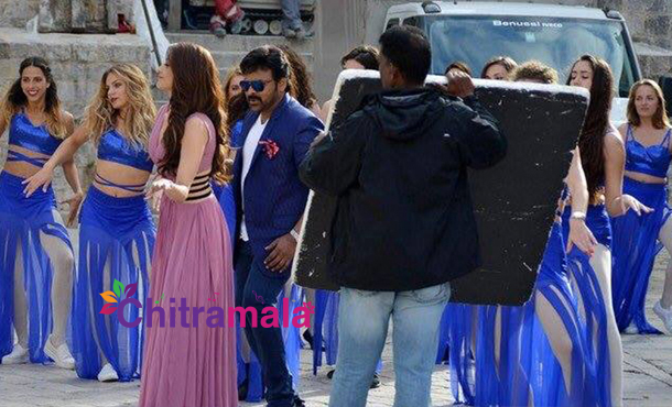 Chiranjeevi Song Leaked