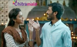 Amala Paul Out From Dhanush Movie