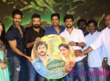 Marakathamani Audio Launch