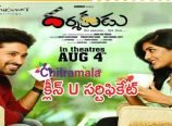 Darshakudu gets a clean U from Censor