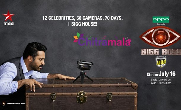 Jr NTR's Bigg Boss Show from July 16th