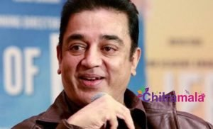 Kamal To Make Political Entry