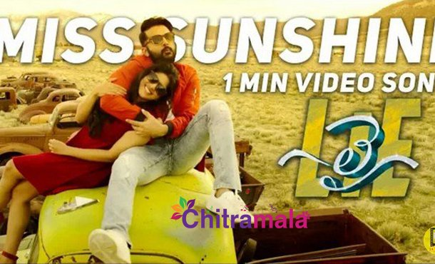 Nithiin's LIE Miss Sunshine song
