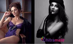 Seerat Kapoor hot photoshoot