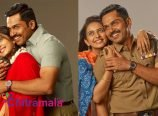 Khaki Movie Photos