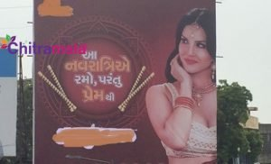 Police Protection For Sunny Leone's Condom Ad Hoarding