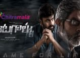 Aatagallu Movie First Look