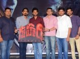 Gruham Pressmeet Photos