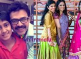 Venkatesh Daughters