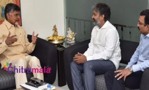 CBN and Rajamouli