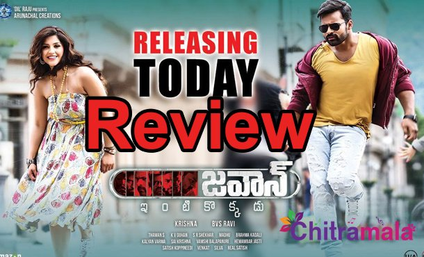 Jawaan Movie Review
