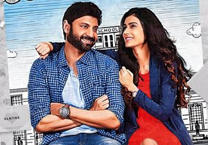 Malli Raava Movie Still