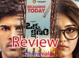 Okka Kshanam Telugu Movie Review