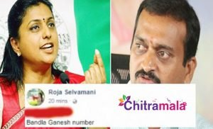 Roja and Bandla Ganesh Fight