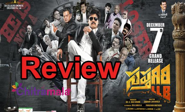 Sapthagiri LLB Movie Review