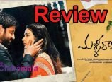 Malli Raava Review