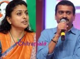 Roja and Bandla Ganesh
