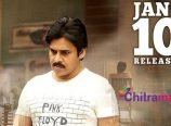 Agnyaathavaasi Twitter Review