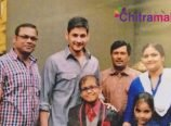 Mahesh Babu Supports Cancer Kid