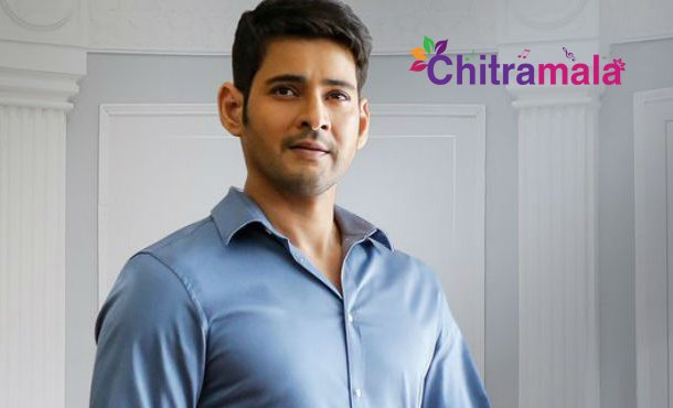 Mahesh Babu First Look in BAN