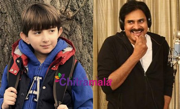 Pawan Kalyan and Poland Kid