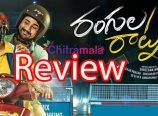 Rangula Ratnam New Movie Review