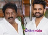 Sai Dharam Tej and Vinayak Movie Title
