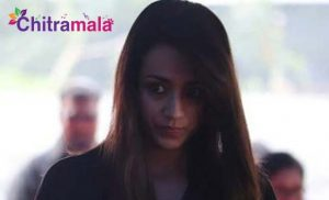 Complaint on Trisha in Nadigar Sangam