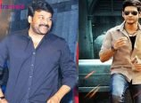 Chiranjeevi and Mahesh Babu