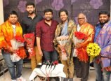 Tholiprema Movie Team
