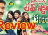 Hyderabad Love Story Review