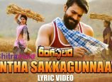 Rangasthalam Yentha Sakkagunnave Lyrical Video
