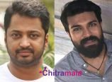 Aryan Rajesh in Ram Charan Movie