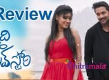 Idi Naa Love Story Movie Review