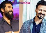 Ram Charan and Vivek Oberoi Movie