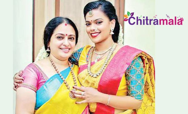 Seetha Daughter Engagement