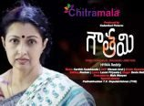 Gautami Womens Day Video