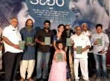 Kanam Pre Release Event Photos