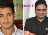 Mahesh and Vamsi Paidipally Movie