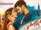 Saakshyam Satellite Rights