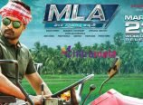 MLA Censor Report