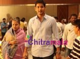Mahesh Babu Mother